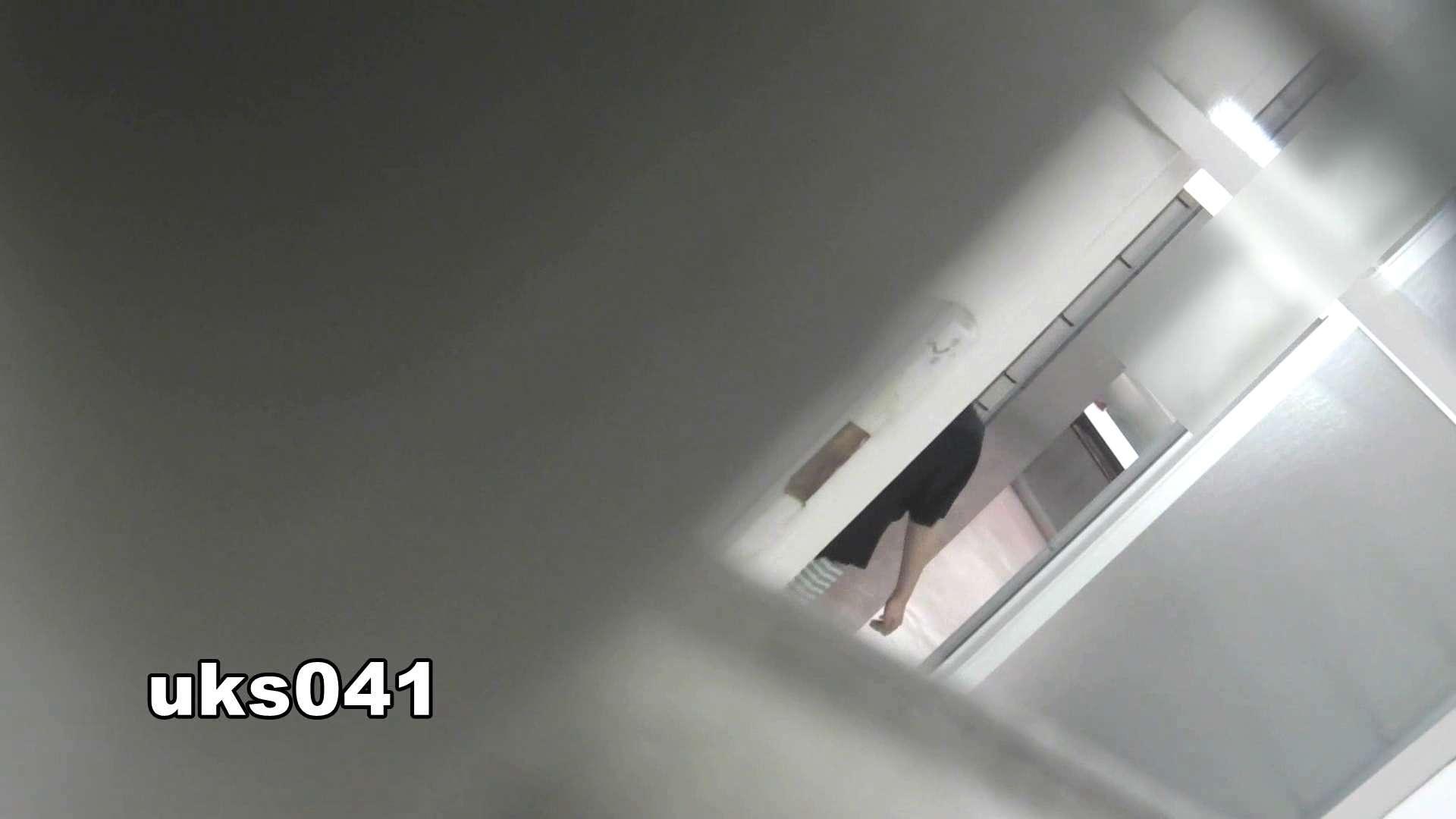 【美しき個室な世界】 vol.041 OL女体   0  98連発 43