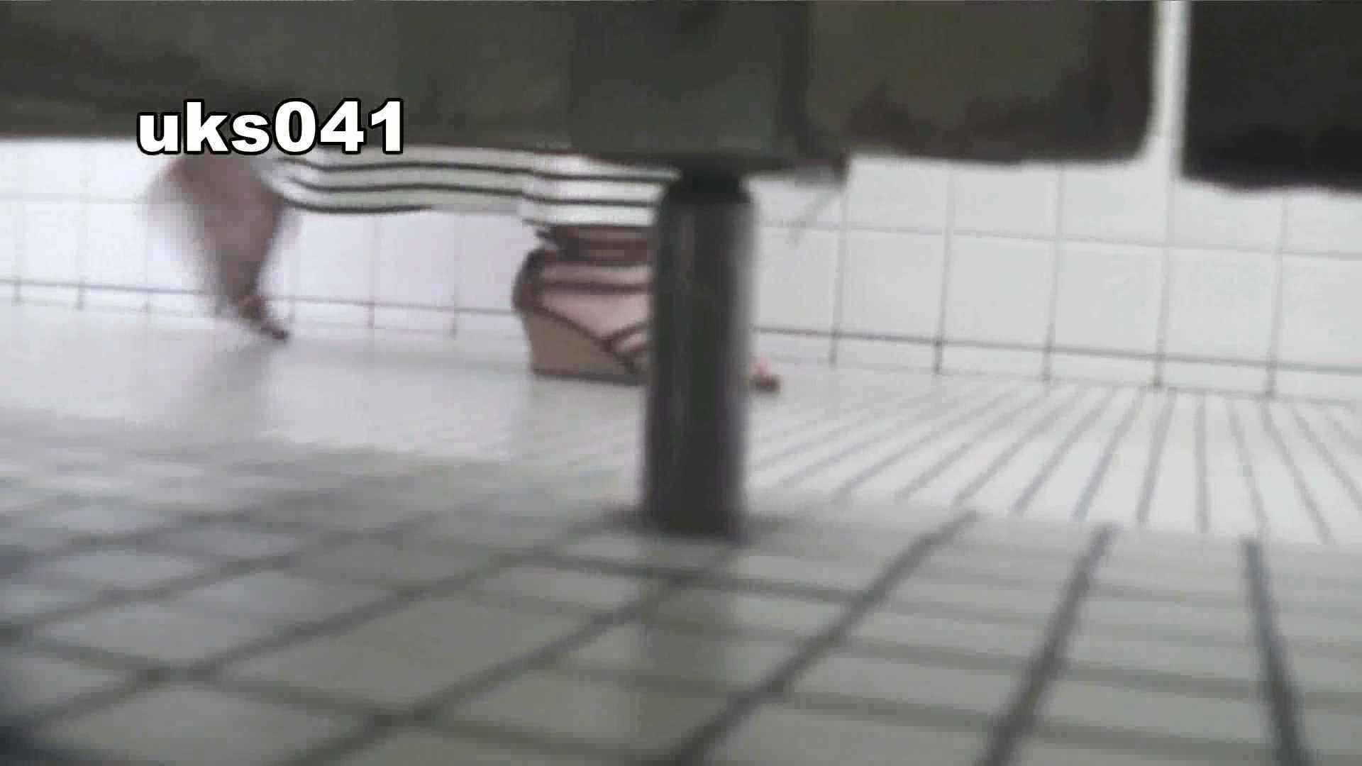 【美しき個室な世界】 vol.041 OL女体  98連発 48