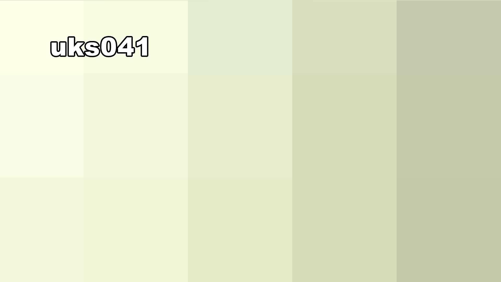 【美しき個室な世界】 vol.041 OL女体   0  98連発 49