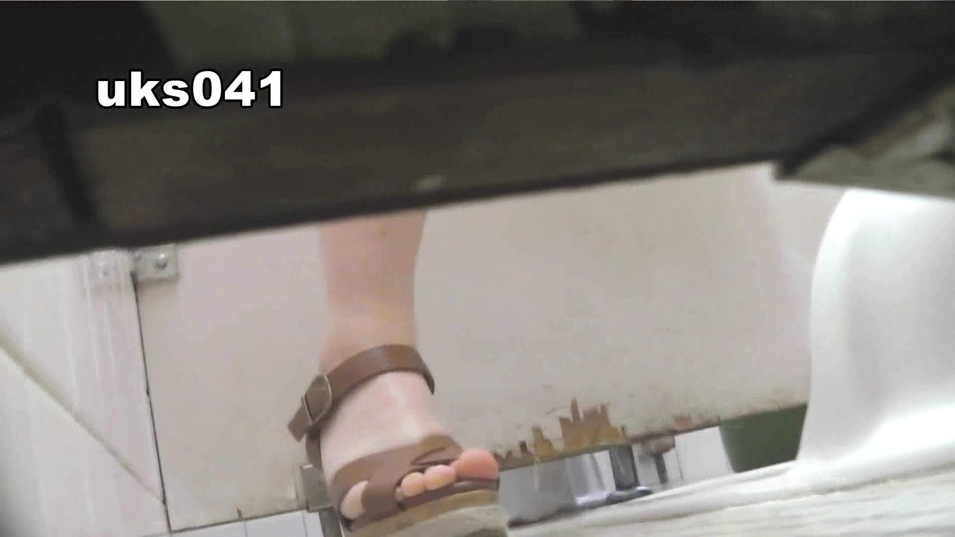 【美しき個室な世界】 vol.041 OL女体  98連発 64