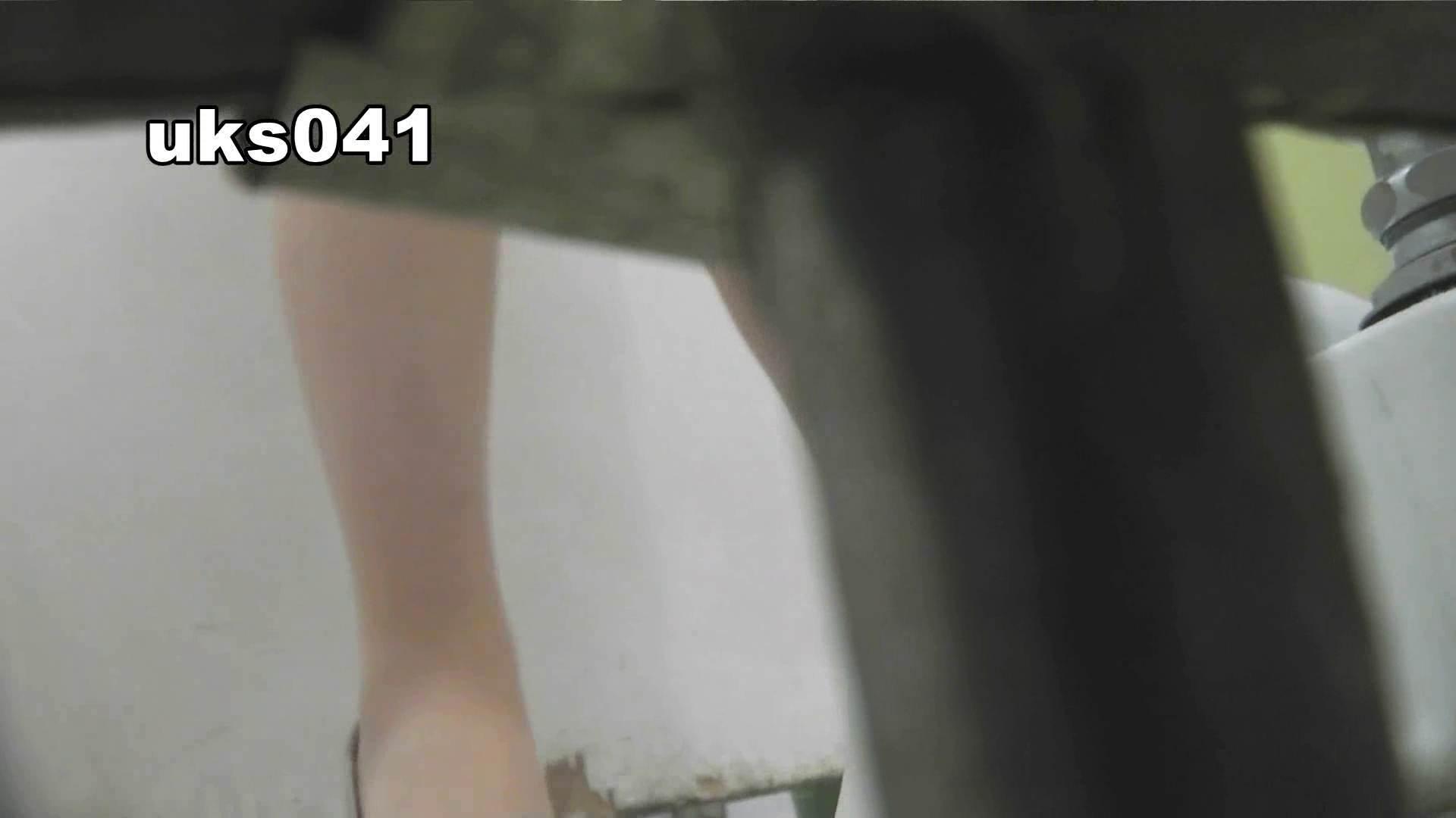 【美しき個室な世界】 vol.041 OL女体  98連発 96
