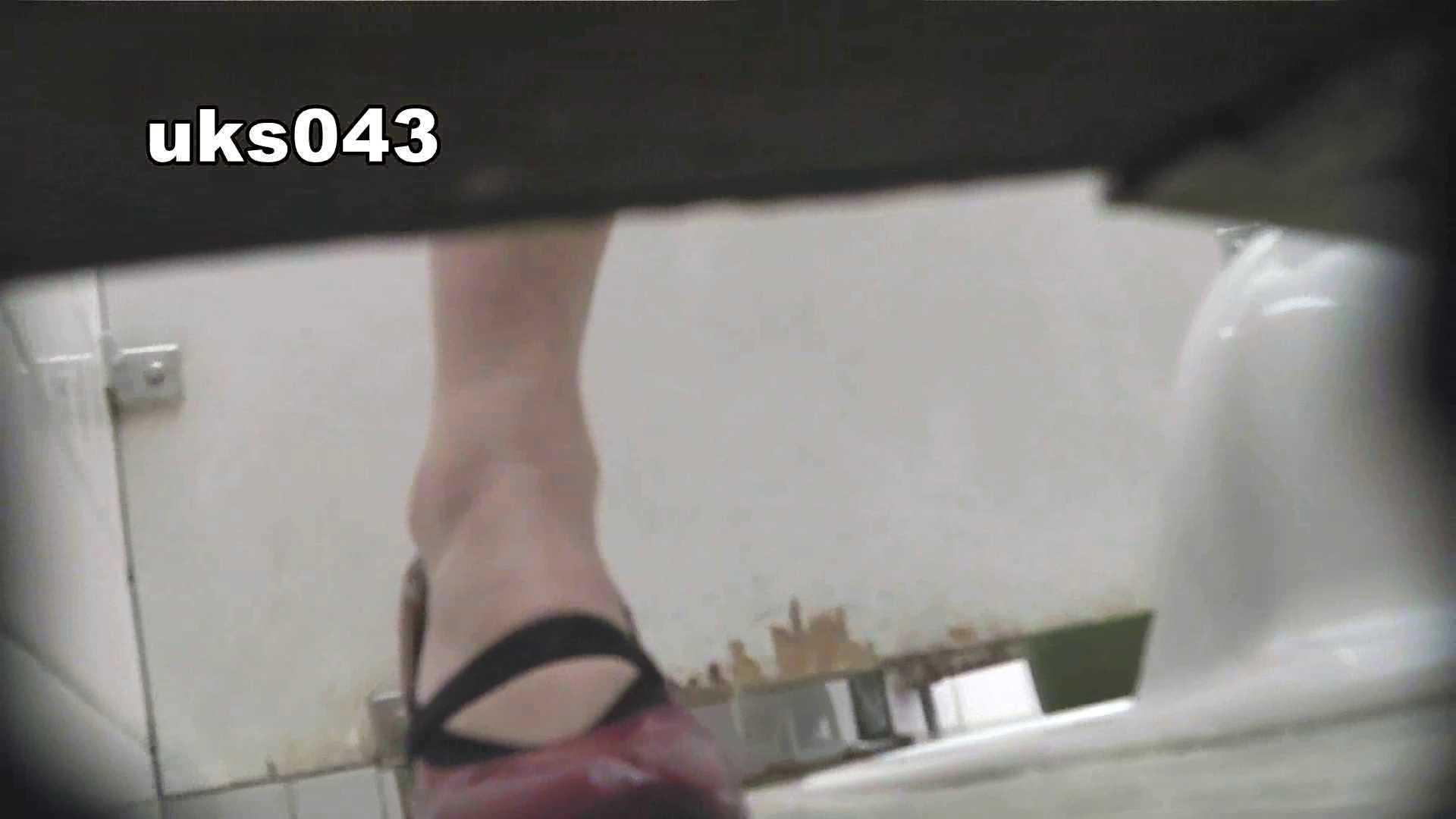【美しき個室な世界】 vol.043 緊迫状況 OL女体   洗面所  109連発 1
