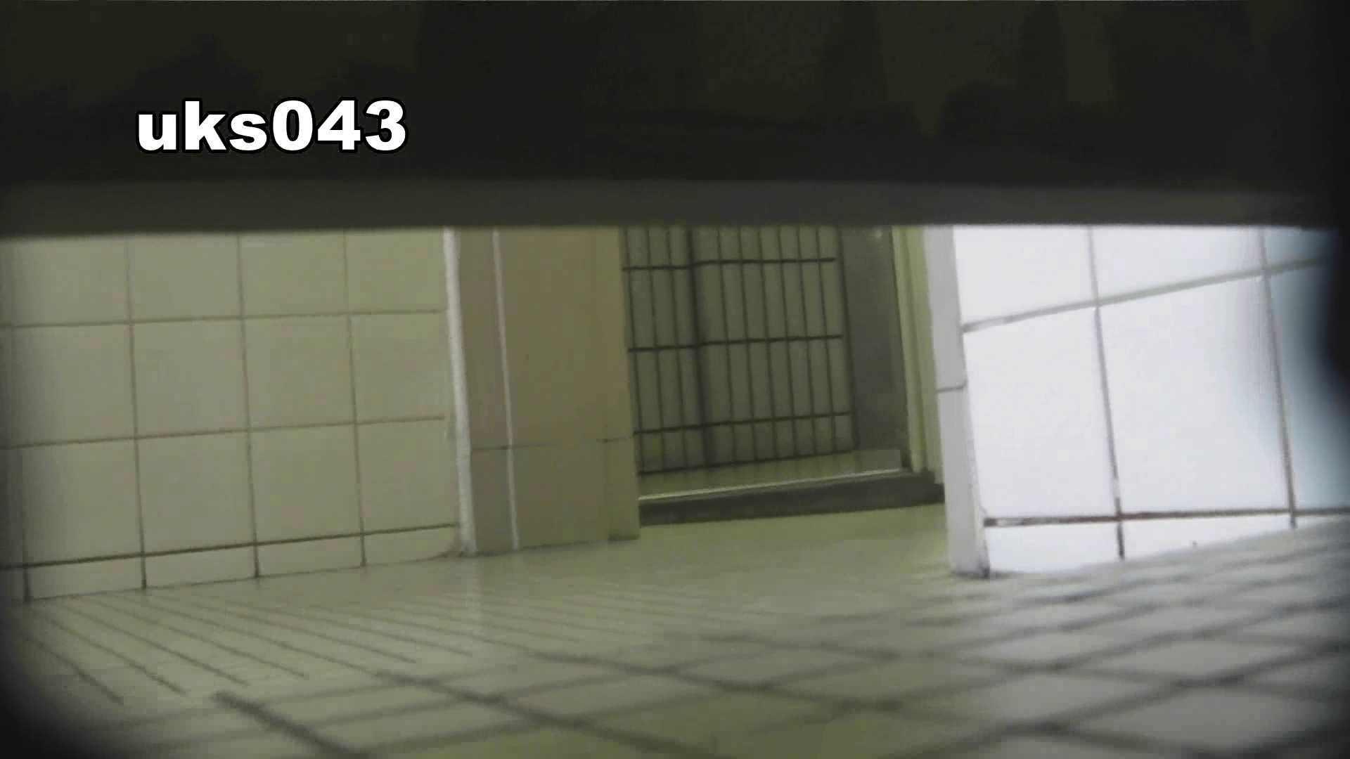 【美しき個室な世界】 vol.043 緊迫状況 OL女体  109連発 10