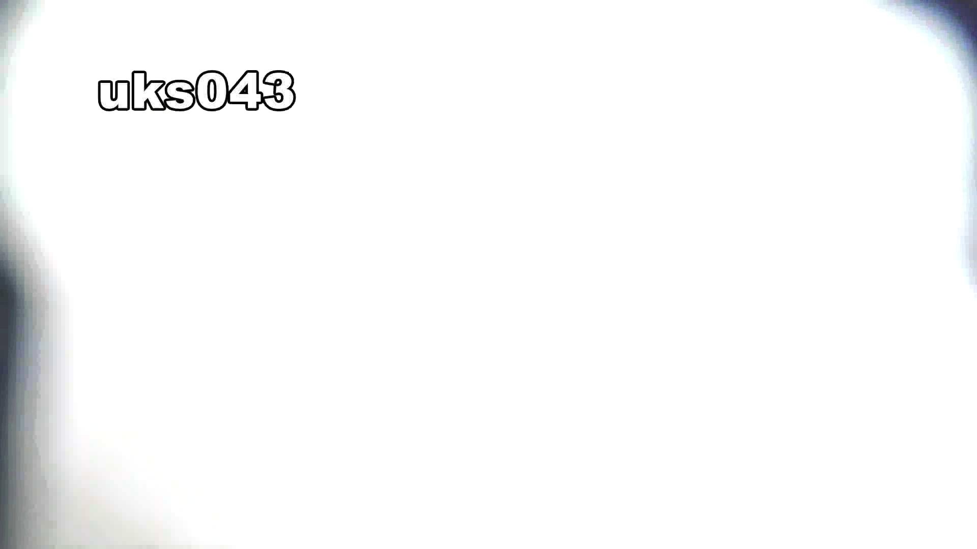 【美しき個室な世界】 vol.043 緊迫状況 OL女体   洗面所  109連発 21