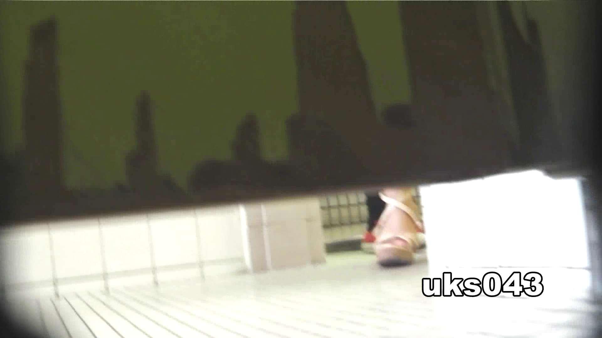 【美しき個室な世界】 vol.043 緊迫状況 OL女体  109連発 44