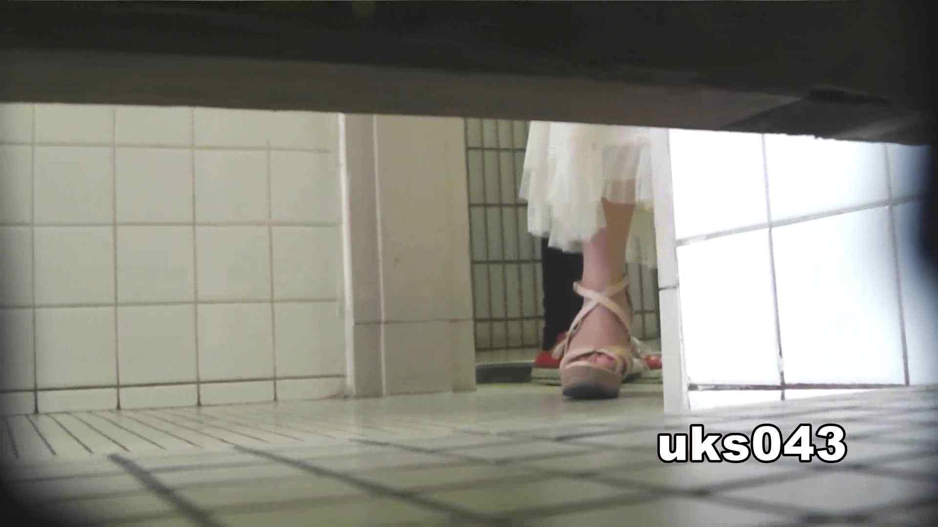 【美しき個室な世界】 vol.043 緊迫状況 OL女体   洗面所  109連発 45