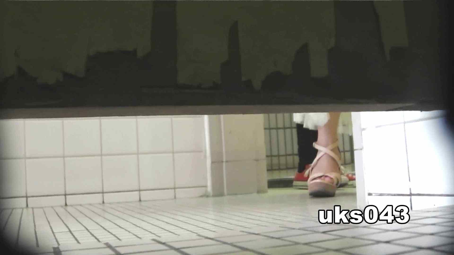 【美しき個室な世界】 vol.043 緊迫状況 OL女体  109連発 46