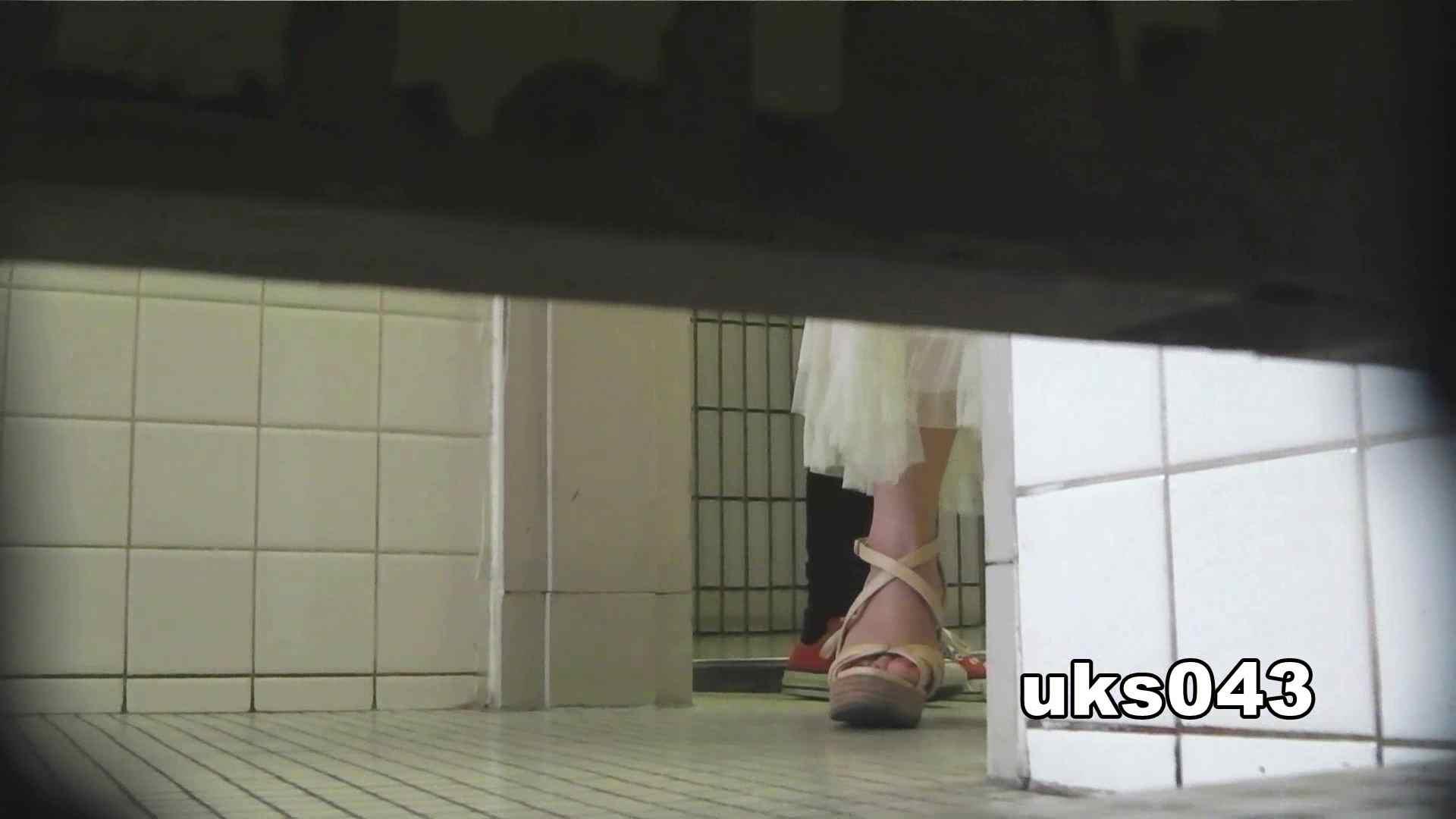 【美しき個室な世界】 vol.043 緊迫状況 OL女体   洗面所  109連発 49