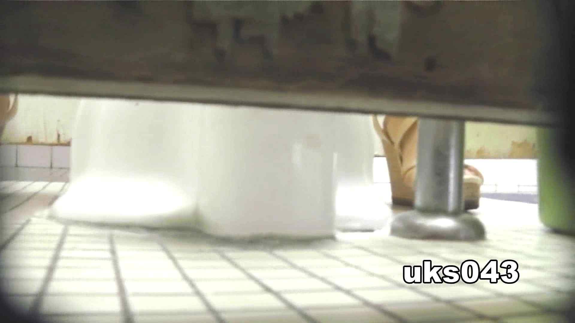 【美しき個室な世界】 vol.043 緊迫状況 OL女体   洗面所  109連発 51