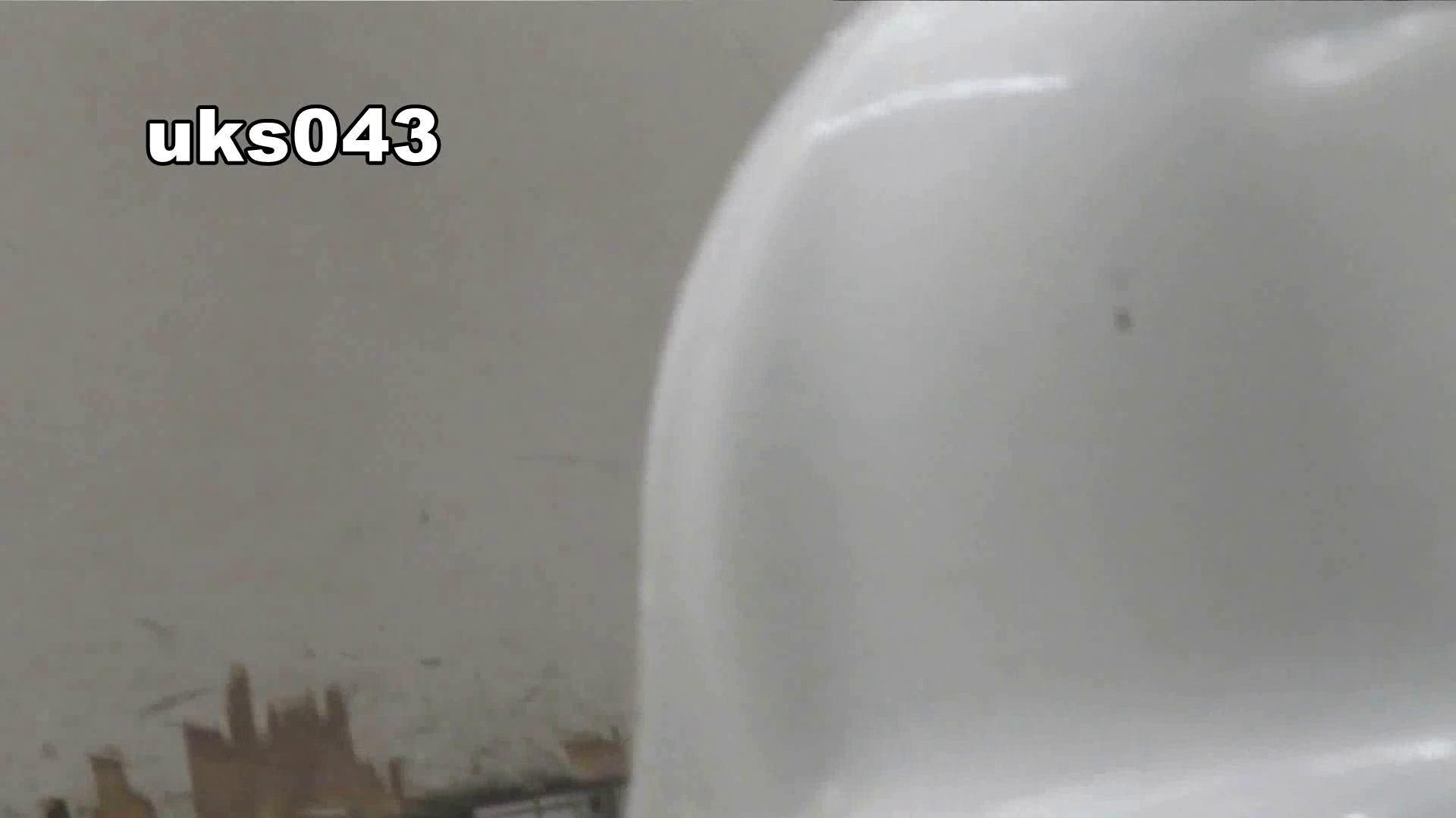 【美しき個室な世界】 vol.043 緊迫状況 OL女体  109連発 58