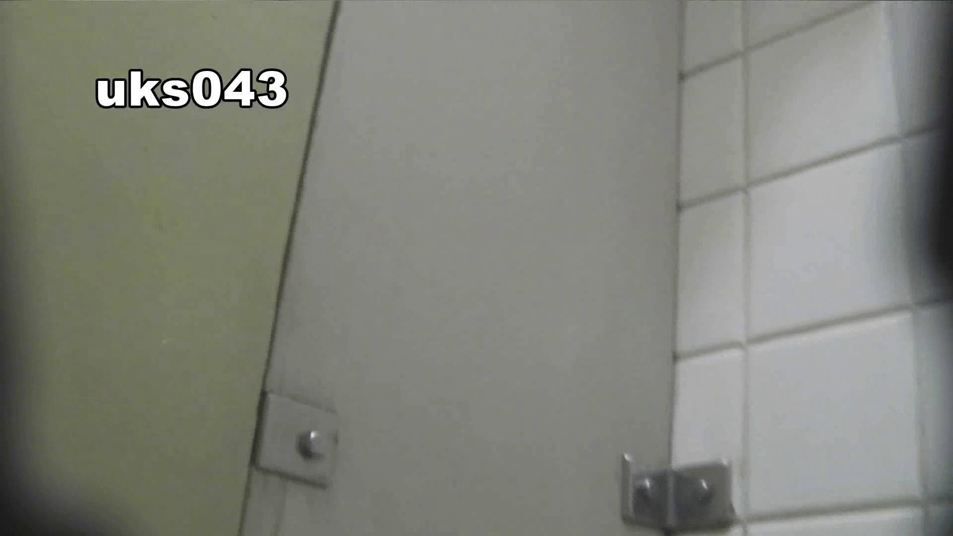 【美しき個室な世界】 vol.043 緊迫状況 OL女体   洗面所  109連発 59