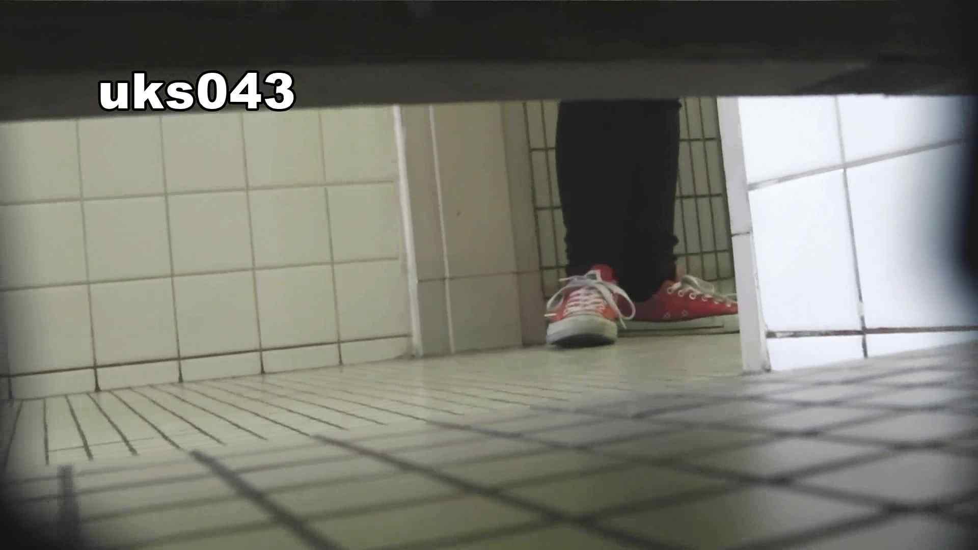【美しき個室な世界】 vol.043 緊迫状況 OL女体  109連発 62