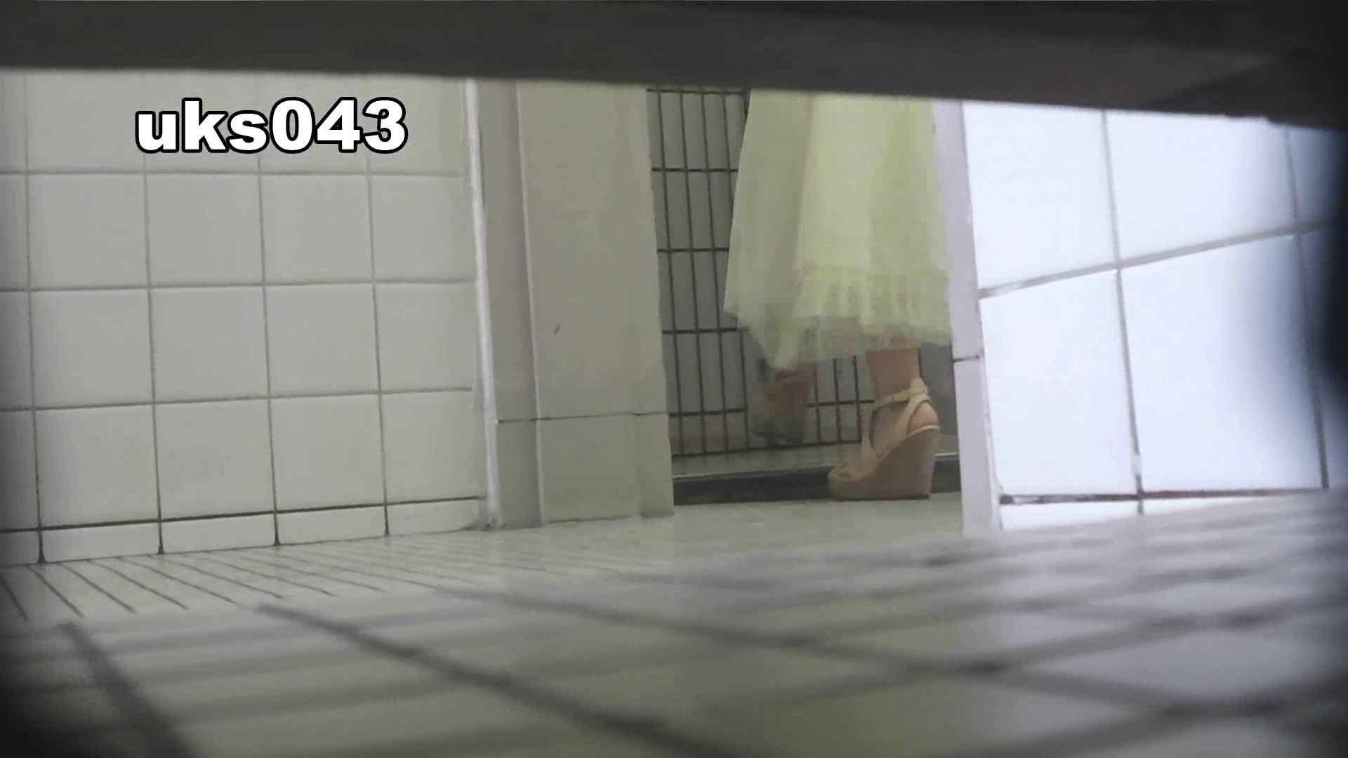 【美しき個室な世界】 vol.043 緊迫状況 OL女体   洗面所  109連発 65