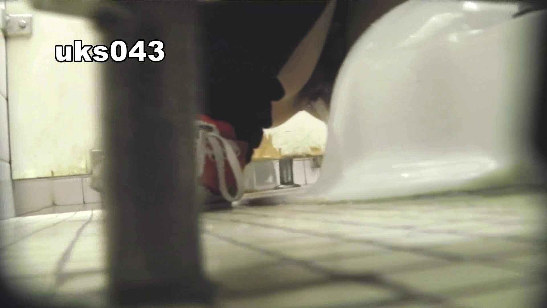 【美しき個室な世界】 vol.043 緊迫状況 OL女体  109連発 66