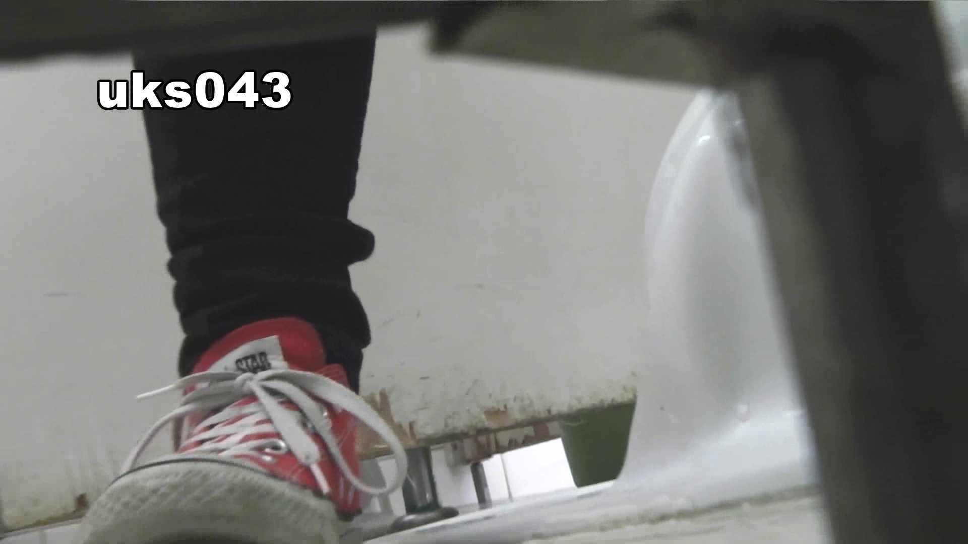 【美しき個室な世界】 vol.043 緊迫状況 OL女体  109連発 68