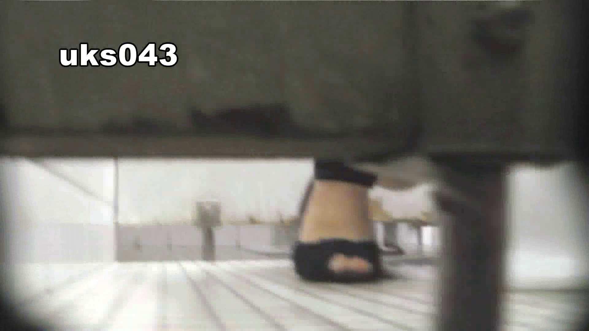 【美しき個室な世界】 vol.043 緊迫状況 OL女体  109連発 72