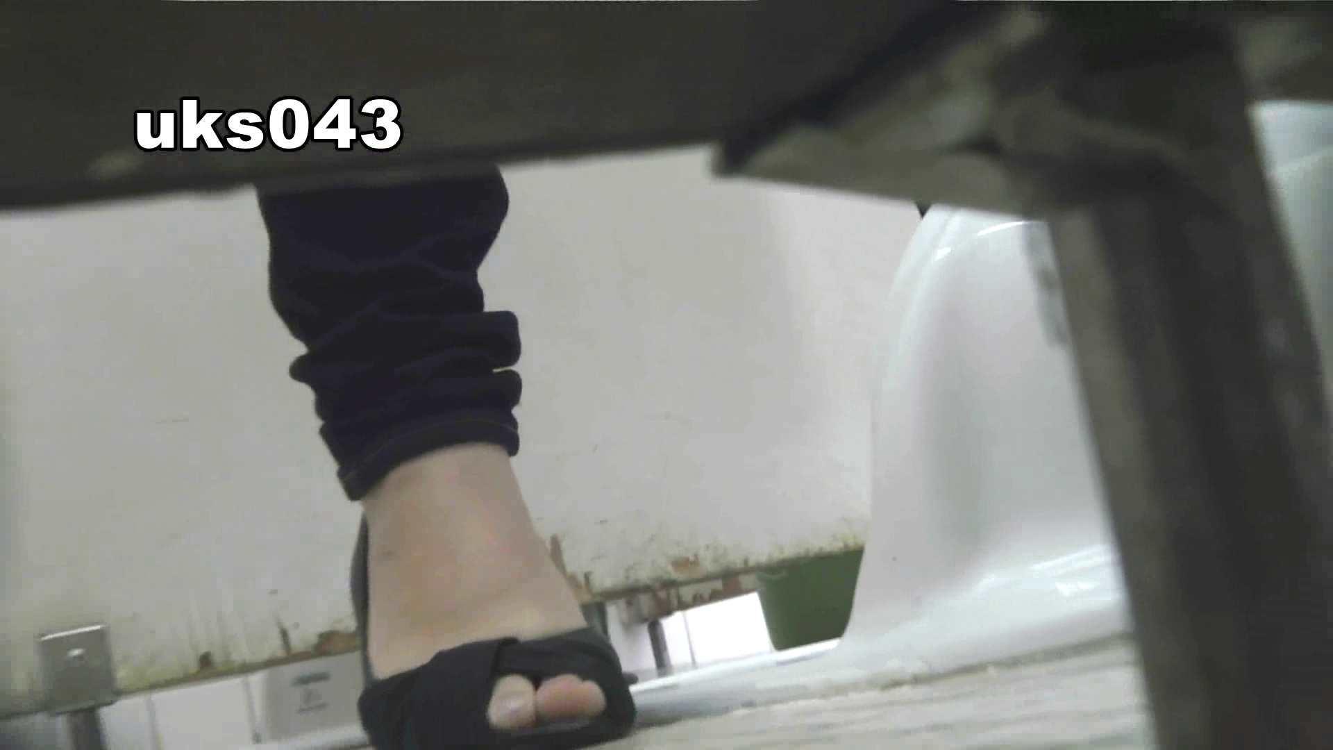 【美しき個室な世界】 vol.043 緊迫状況 OL女体  109連発 74