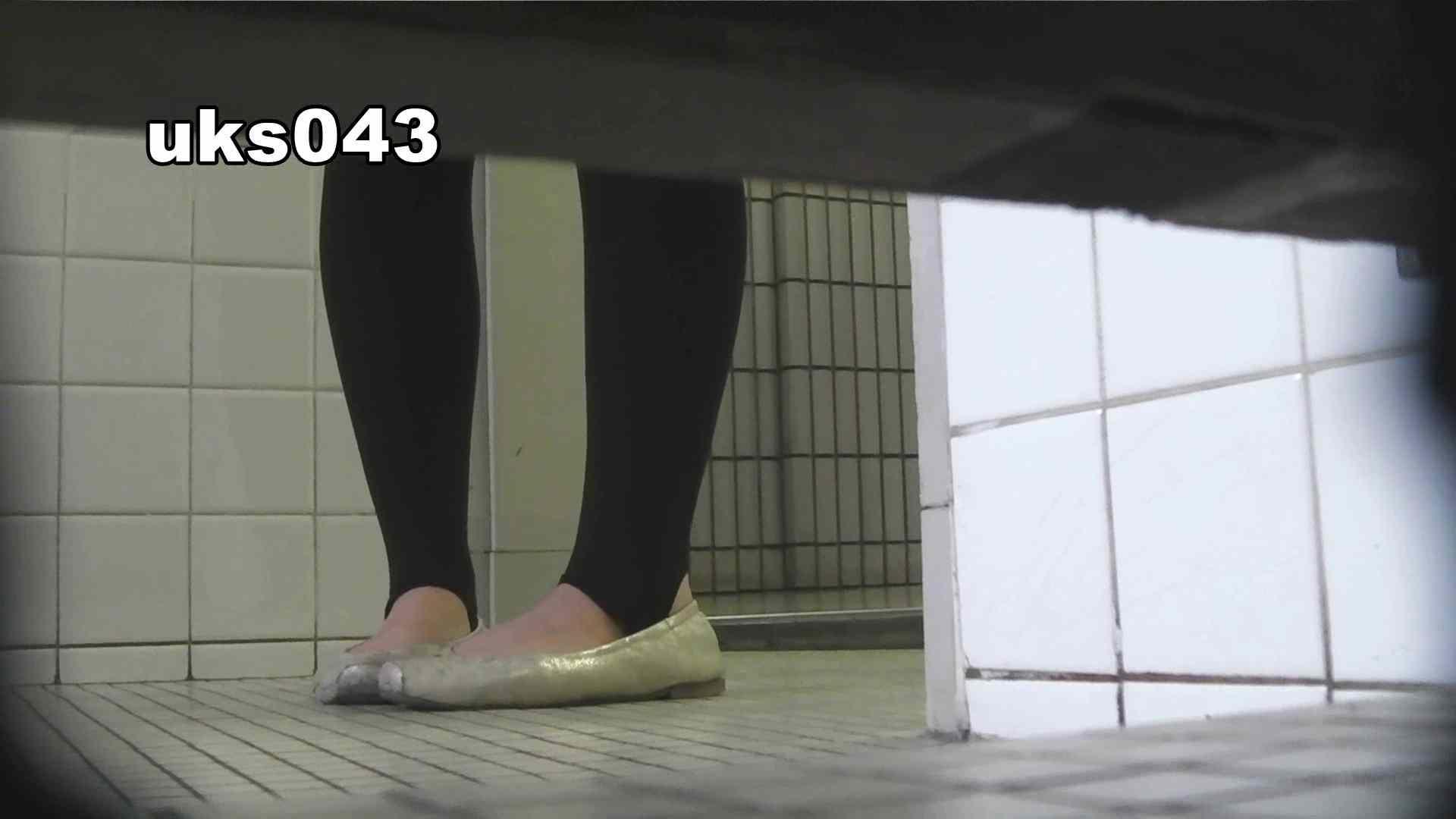 【美しき個室な世界】 vol.043 緊迫状況 OL女体   洗面所  109連発 77