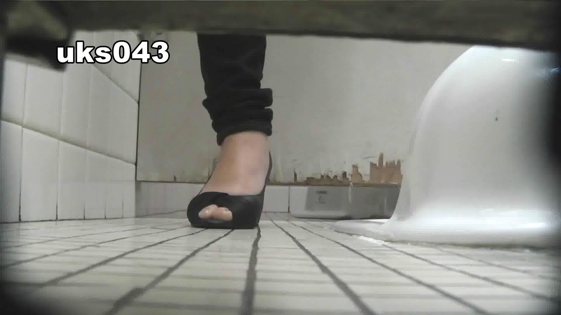 【美しき個室な世界】 vol.043 緊迫状況 OL女体   洗面所  109連発 79