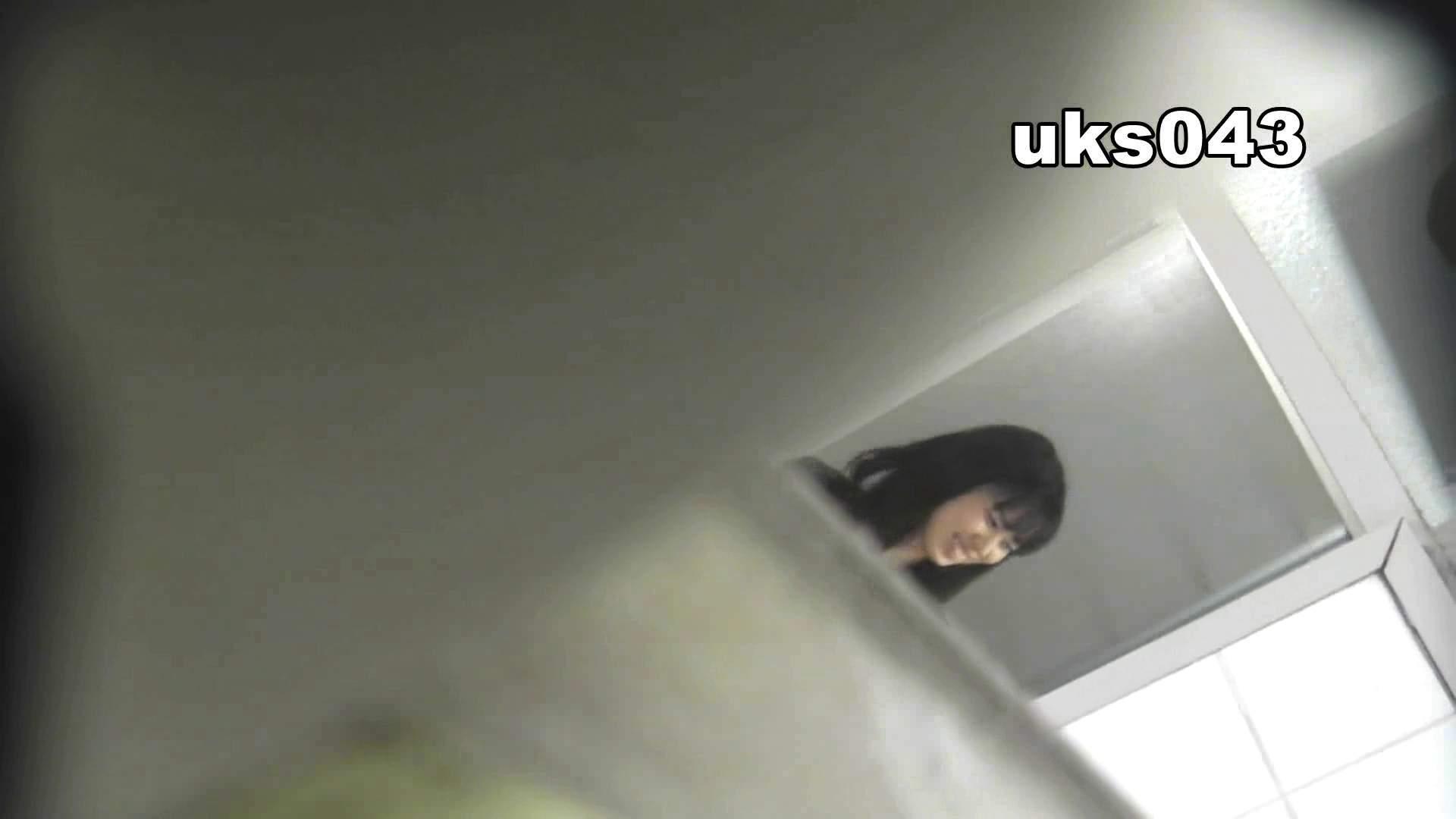 【美しき個室な世界】 vol.043 緊迫状況 OL女体   洗面所  109連発 101