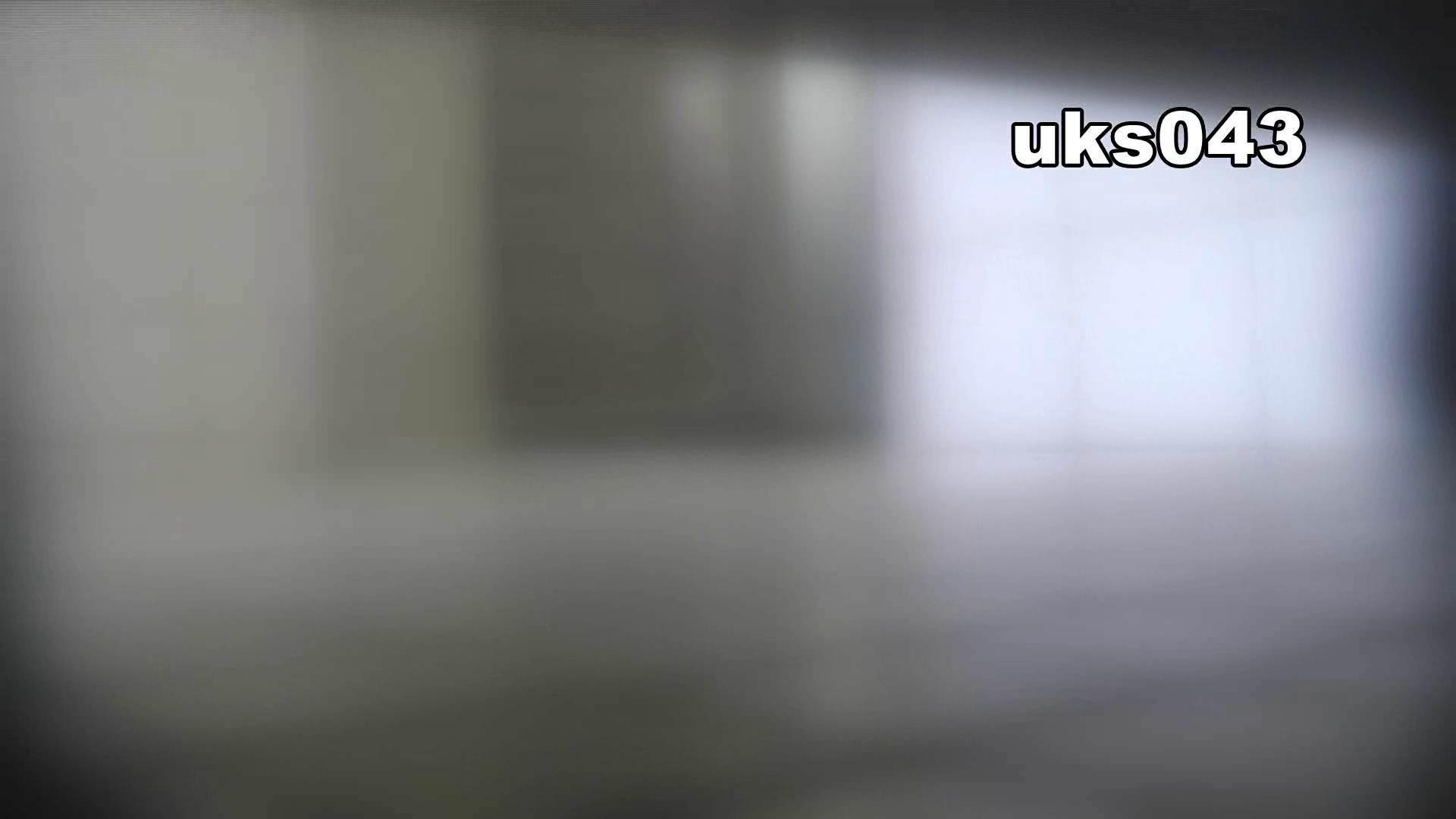 【美しき個室な世界】 vol.043 緊迫状況 OL女体  109連発 102