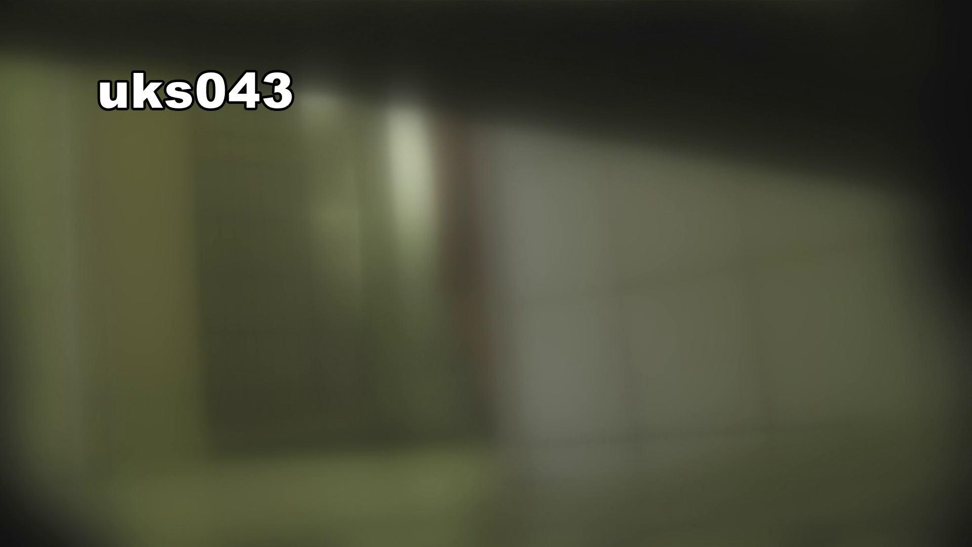 【美しき個室な世界】 vol.043 緊迫状況 OL女体   洗面所  109連発 105
