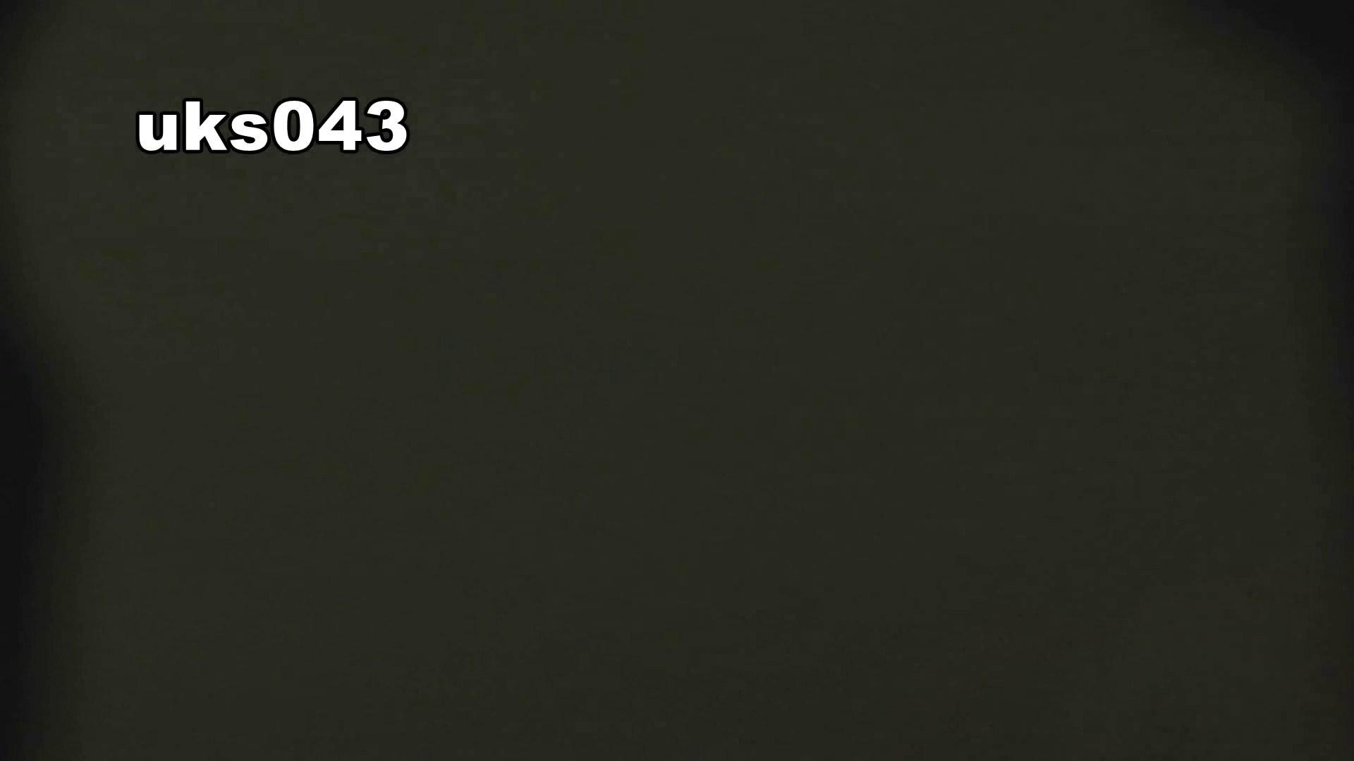 【美しき個室な世界】 vol.043 緊迫状況 OL女体   洗面所  109連発 107