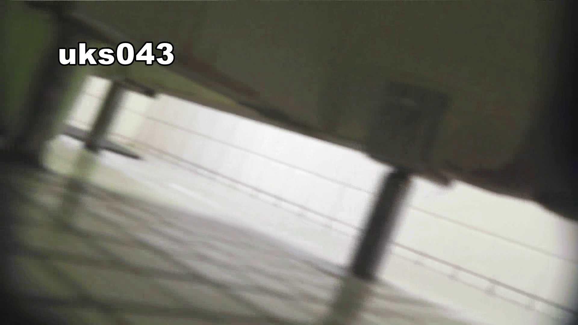【美しき個室な世界】 vol.043 緊迫状況 OL女体  109連発 108
