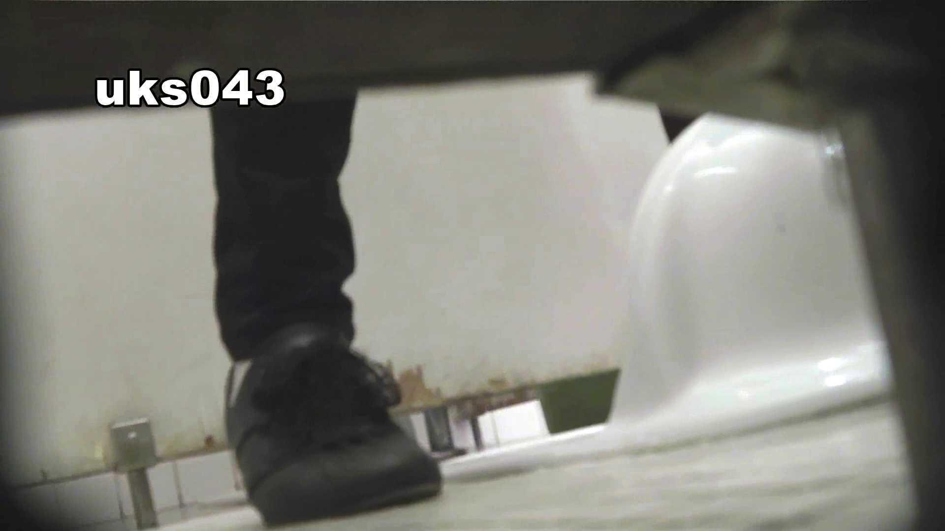 【美しき個室な世界】 vol.043 緊迫状況 OL女体   洗面所  109連発 109