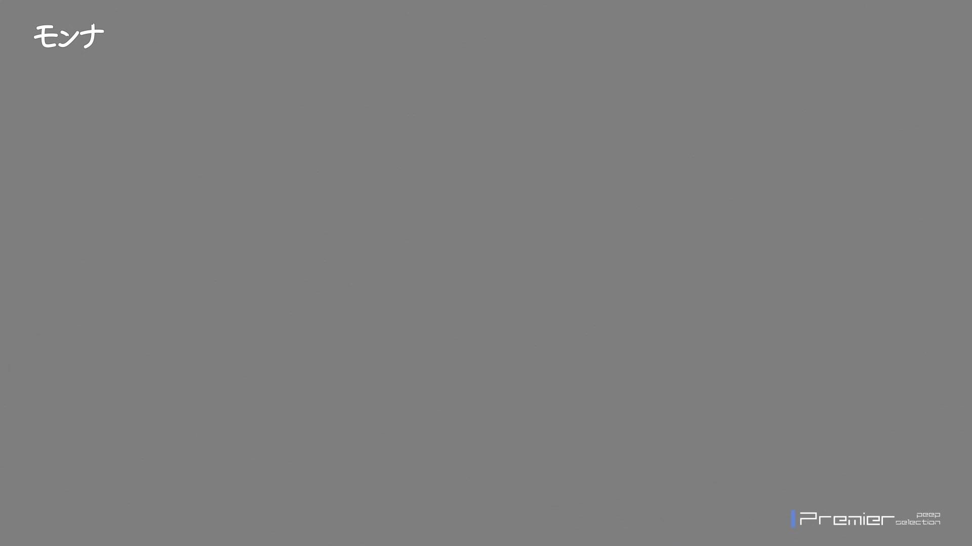 【07位 2016】美しい日本の未来 No.43 お姉さん 盗み撮り動画キャプチャ 78連発 39