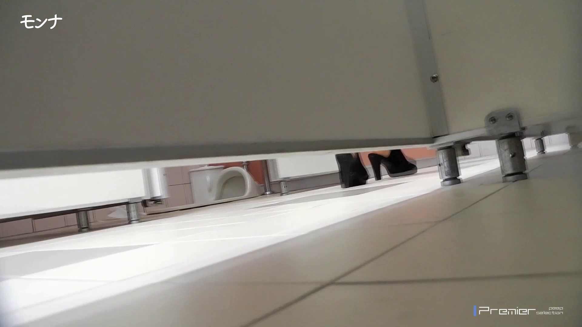 【07位 2016】美しい日本の未来 No.43 オマンコ 盗み撮りSEX無修正画像 78連発 46
