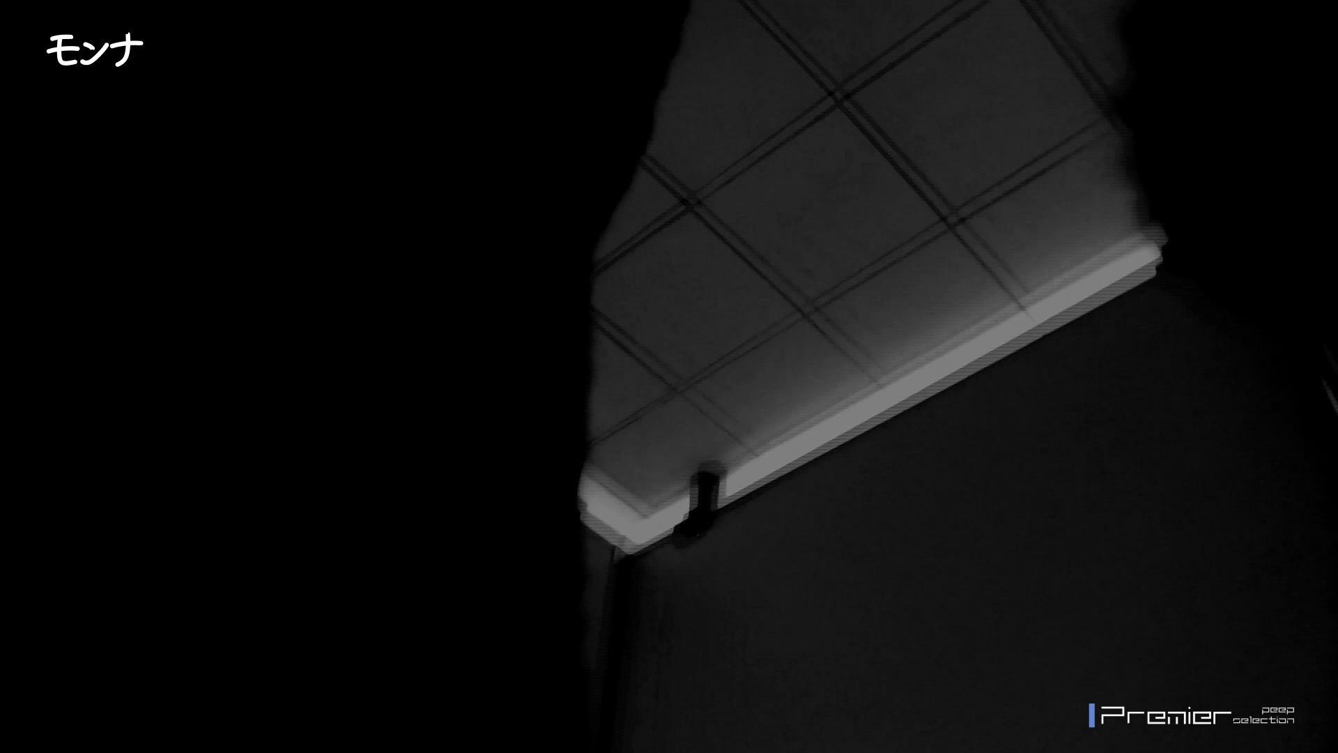 【07位 2016】美しい日本の未来 No.43 オマンコ 盗み撮りSEX無修正画像 78連発 70