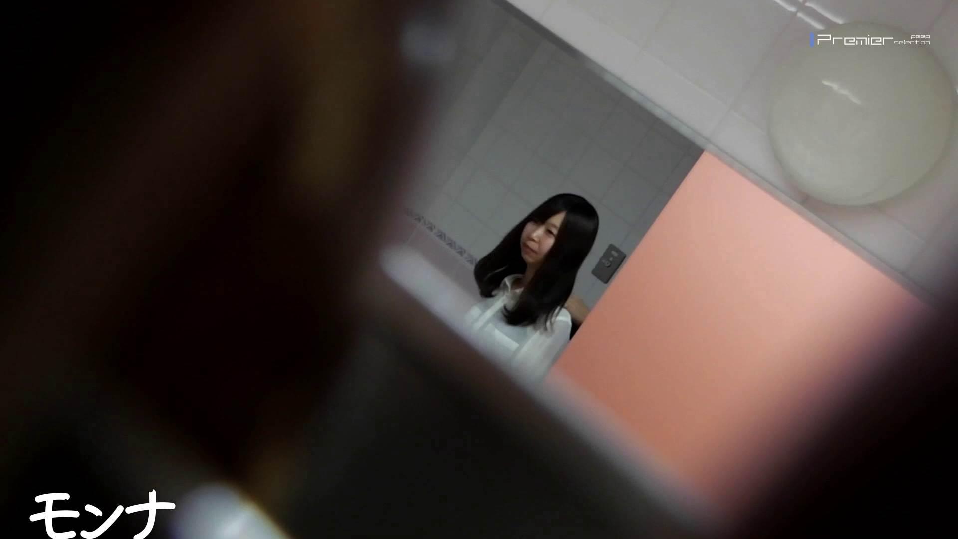 美しい日本の未来 No.52 顔とのギャップが!!清楚な顔の子はボウボウ 覗き | オマンコ  100連発 21