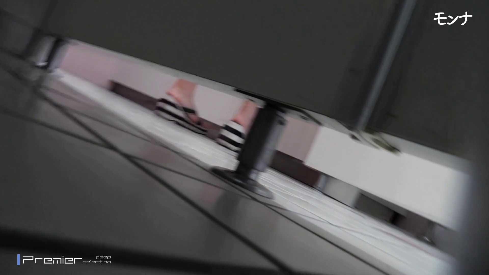 美しい日本の未来 No.75 たまらないくびれ 2 生え茂る 女体盗撮 盗撮おめこ無修正動画無料 93連発 17