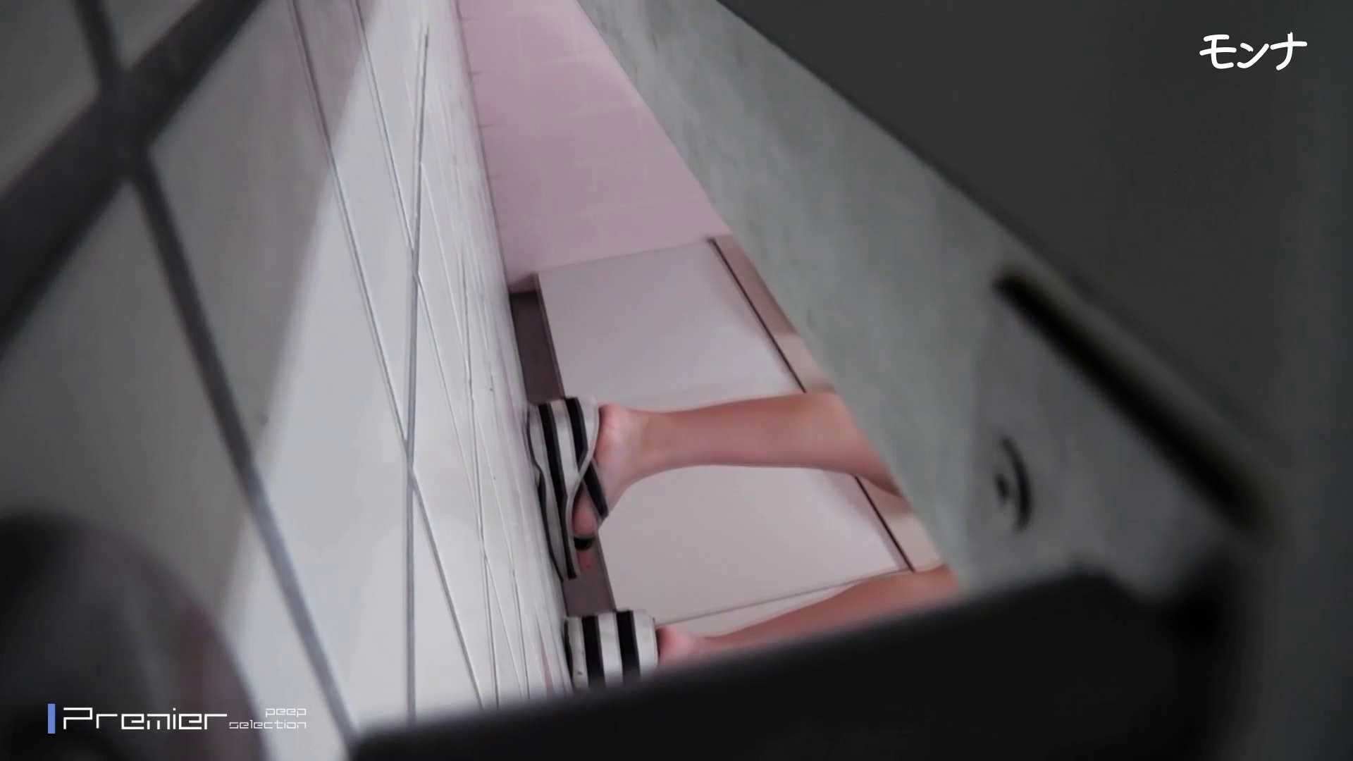 美しい日本の未来 No.75 たまらないくびれ 2 生え茂る トイレ流出  93連発 18
