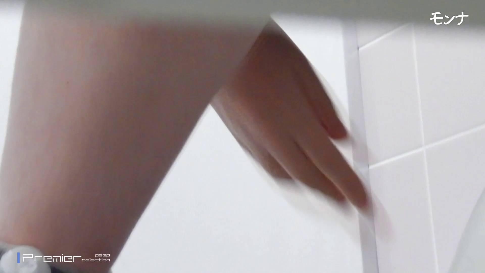 美しい日本の未来 No.75 たまらないくびれ 2 生え茂る 女体盗撮 盗撮おめこ無修正動画無料 93連発 35