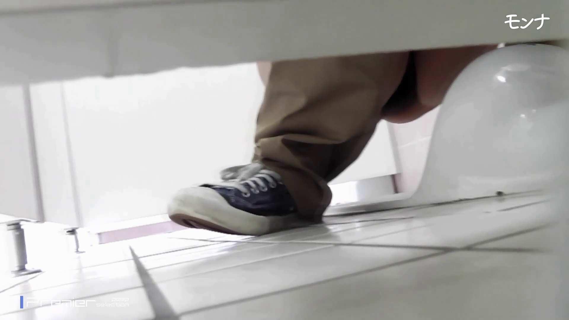 美しい日本の未来 No.75 たまらないくびれ 2 生え茂る トイレ流出  93連発 45