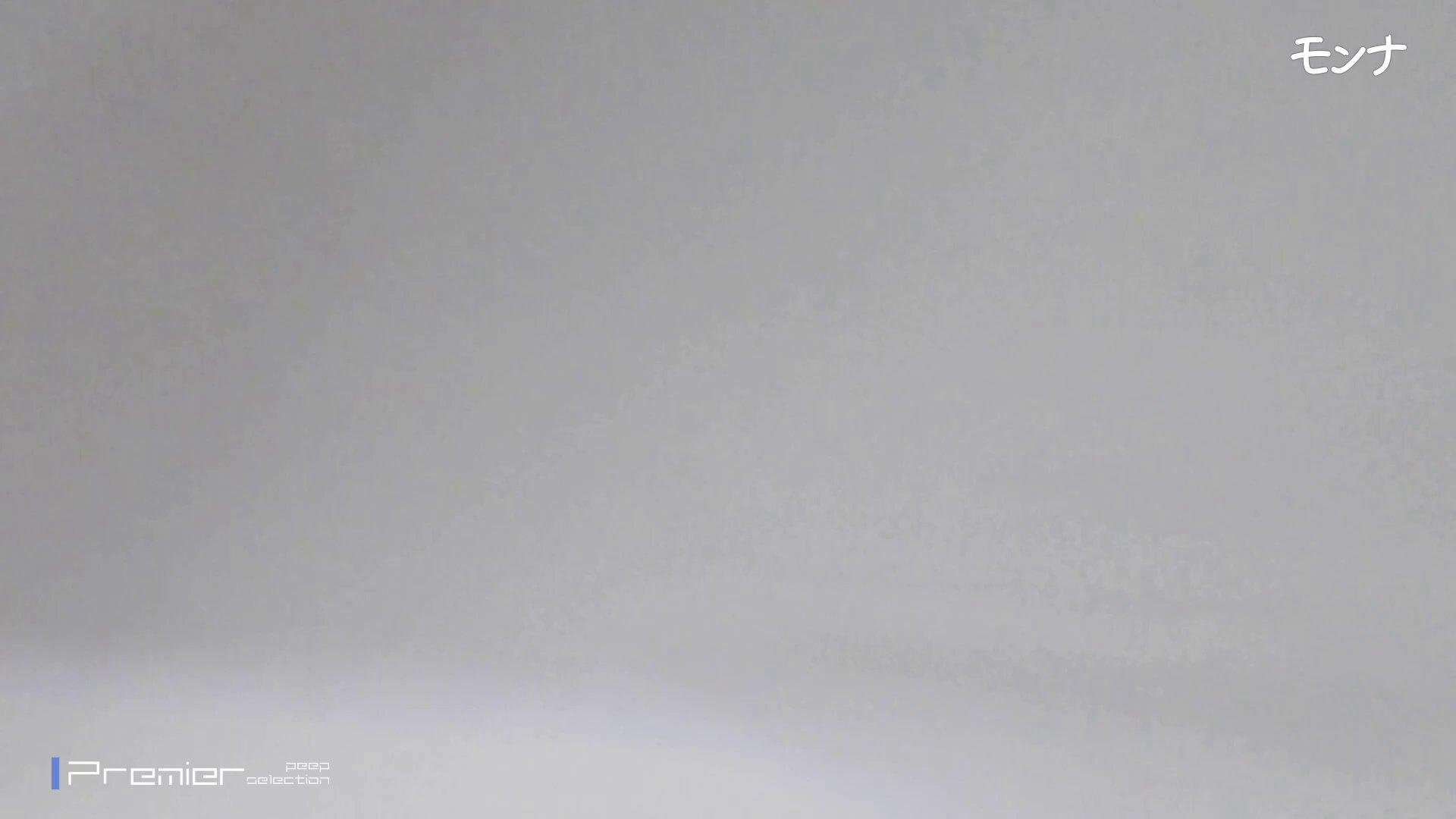 美しい日本の未来 No.75 たまらないくびれ 2 生え茂る 女体盗撮 盗撮おめこ無修正動画無料 93連発 50