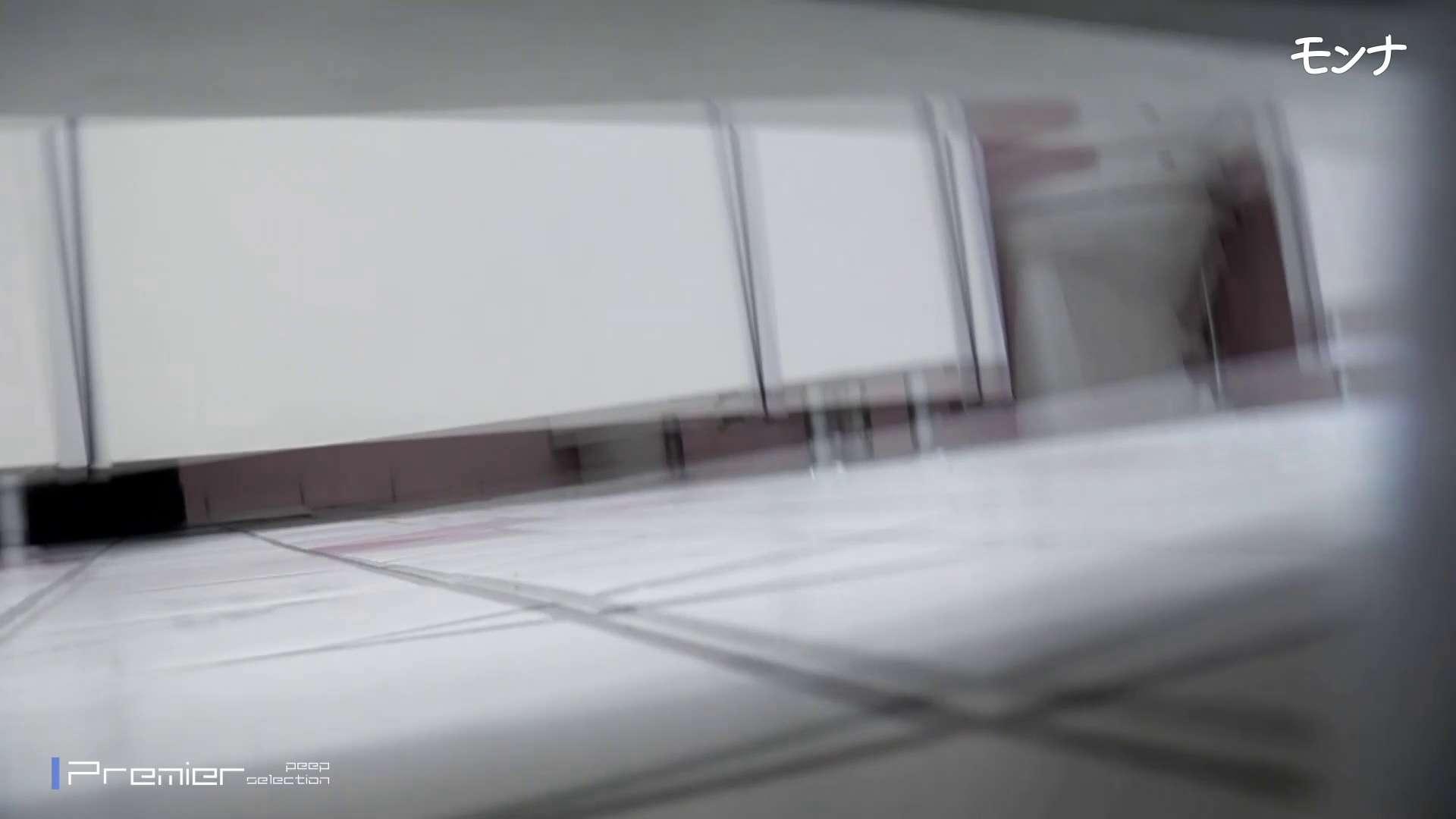 美しい日本の未来 No.75 たまらないくびれ 2 生え茂る 女体盗撮 盗撮おめこ無修正動画無料 93連発 59