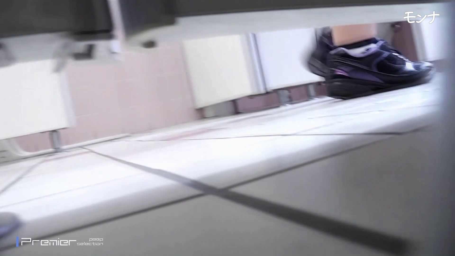 美しい日本の未来 No.75 たまらないくびれ 2 生え茂る 女体盗撮 盗撮おめこ無修正動画無料 93連発 80
