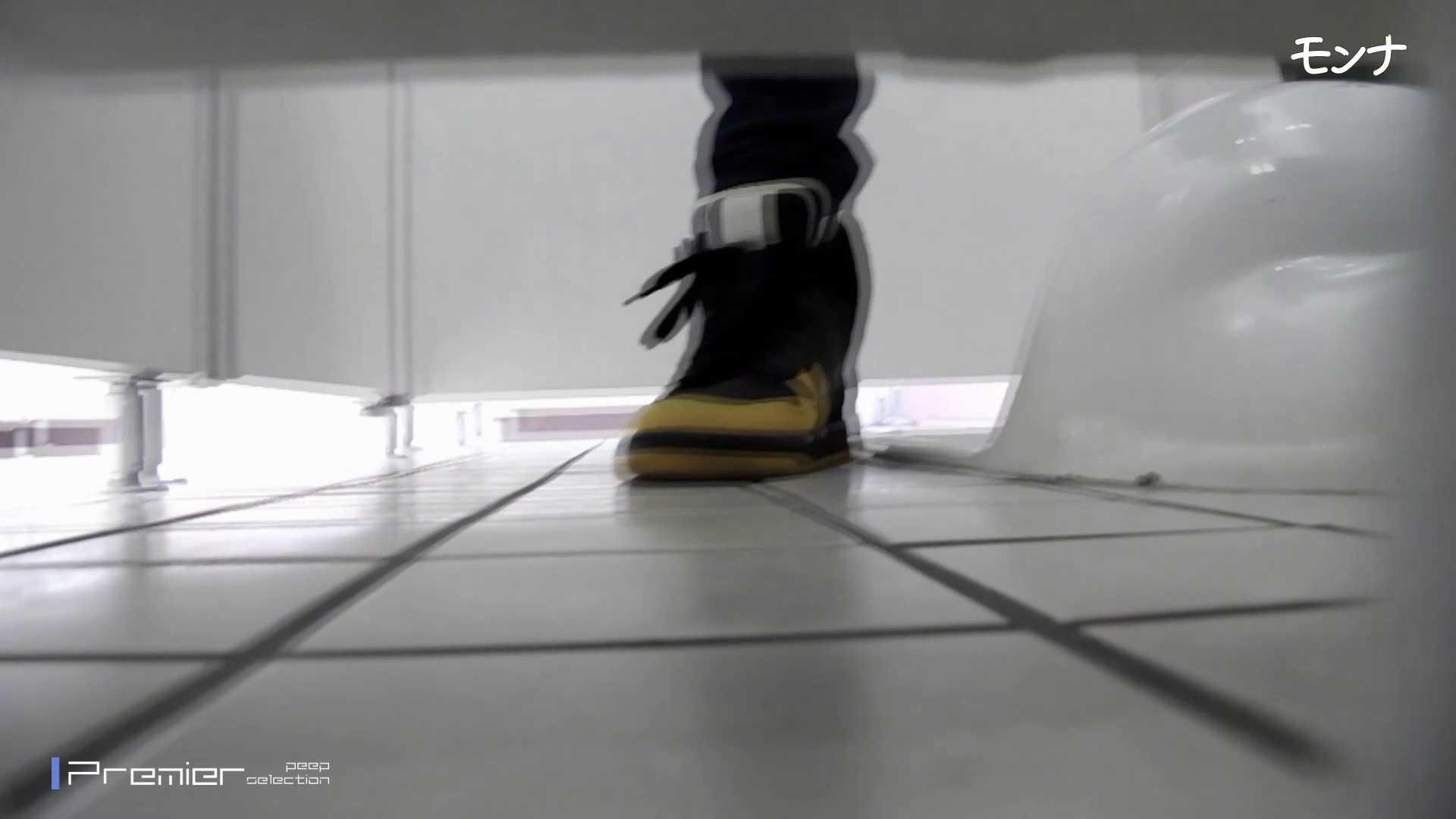 美しい日本の未来 No.75 たまらないくびれ 2 生え茂る 女体盗撮 盗撮おめこ無修正動画無料 93連発 92