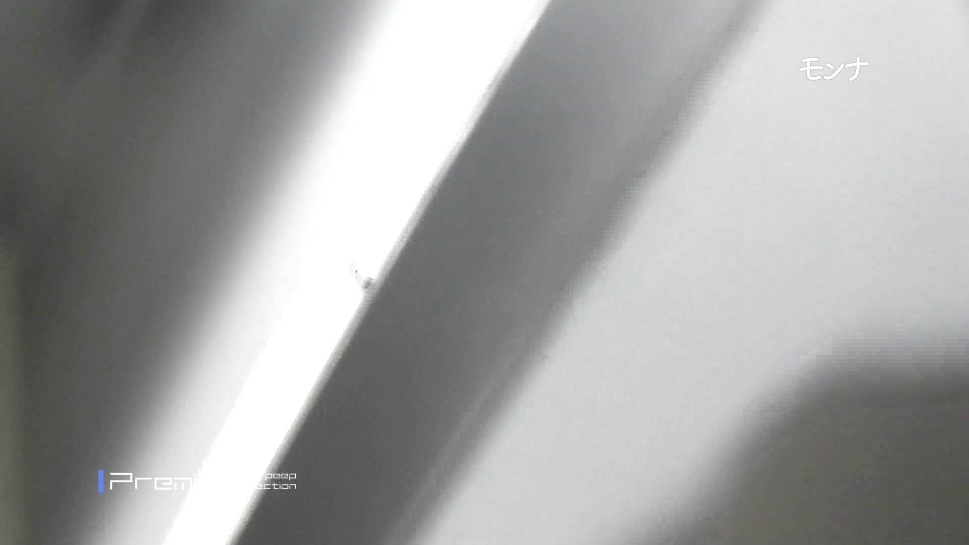 美しい日本の未来 No.82たまらない丸み、今度またハプニング起きる ハプニング   0  109連発 17