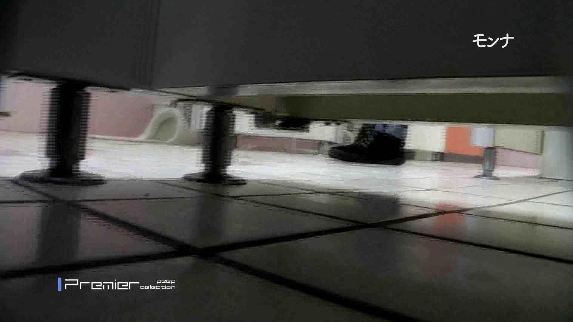 美しい日本の未来 No.82たまらない丸み、今度またハプニング起きる ハプニング  109連発 32