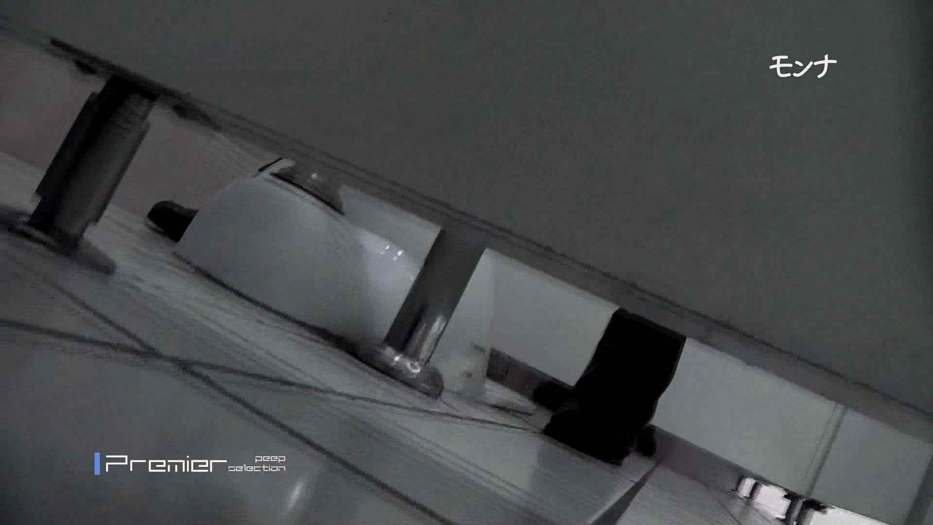 美しい日本の未来 No.82たまらない丸み、今度またハプニング起きる ハプニング  109連発 48