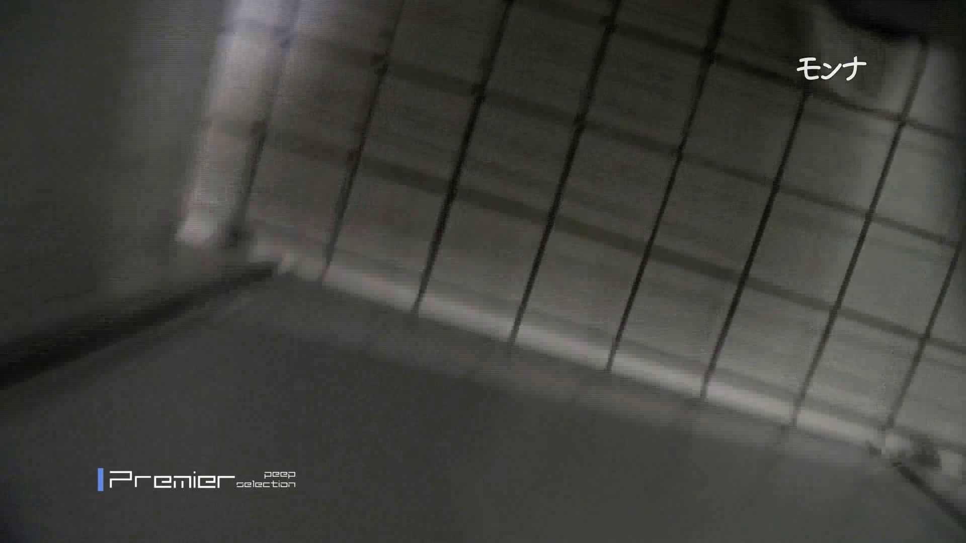 美しい日本の未来 No.82たまらない丸み、今度またハプニング起きる ハプニング  109連発 92