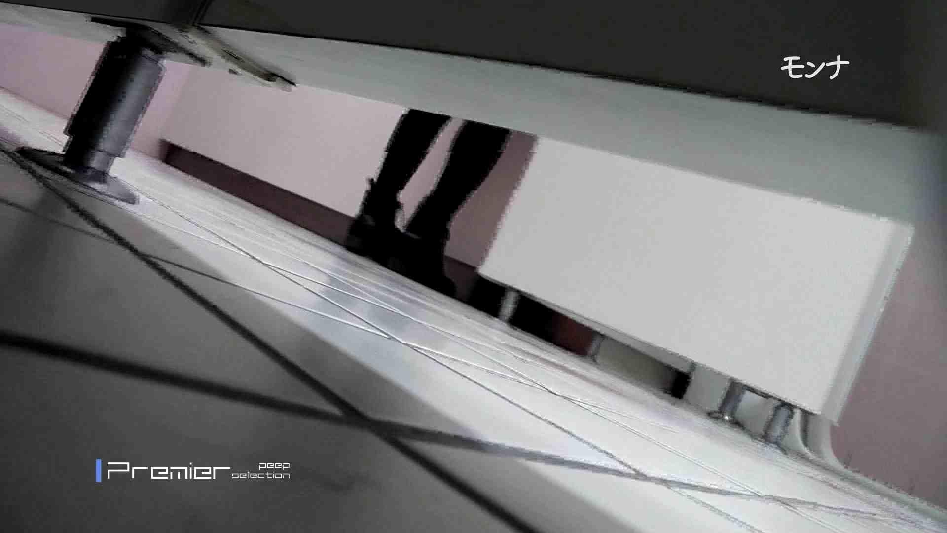 美しい日本の未来 No.82たまらない丸み、今度またハプニング起きる ハプニング  109連発 94