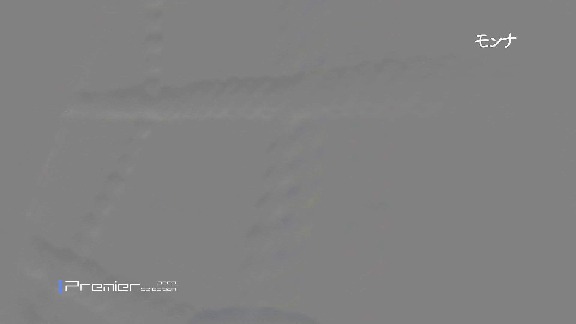 美しい日本の未来 No.82たまらない丸み、今度またハプニング起きる ハプニング   0  109連発 101