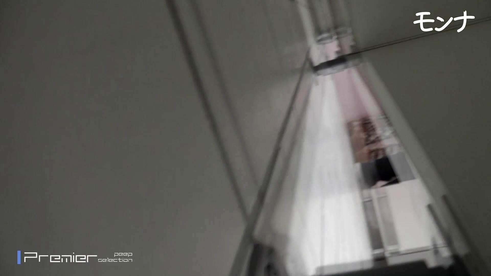 美しい日本の未来 No.83身近によく見かける、普通の女の子を集めてみた オマンコ  86連発 72