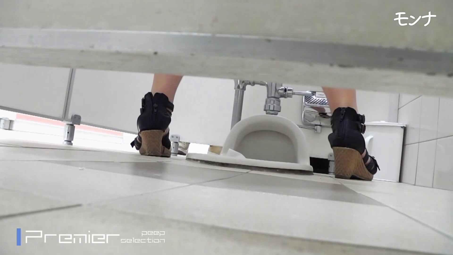 美しい日本の未来 No.87 トイレ流出 | 0  57連発 11
