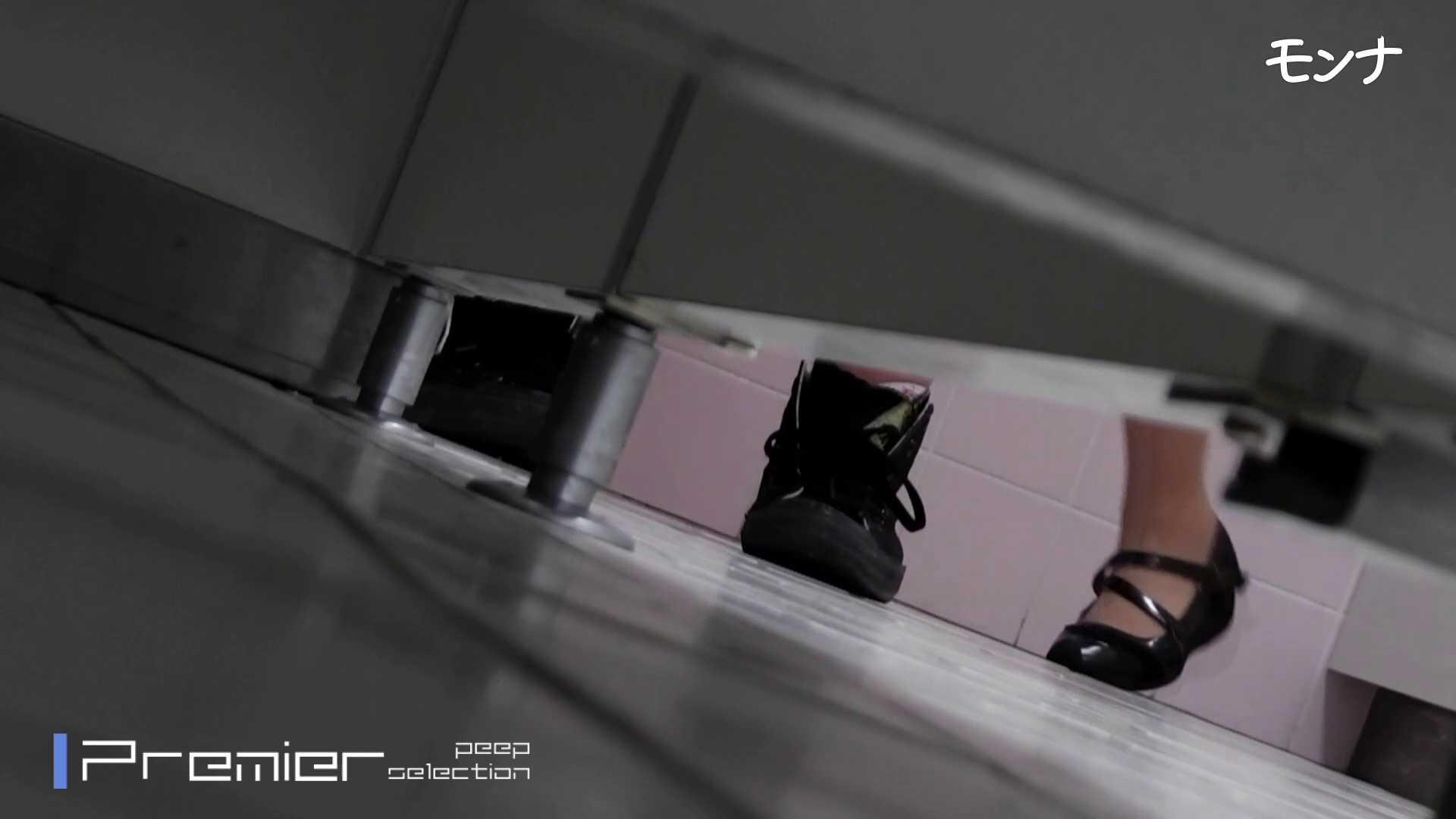 美しい日本の未来 No.87 トイレ流出 | 0  57連発 47